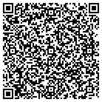 QR-код с контактной информацией организации КРАСНЫЙ ТРИПЛАН