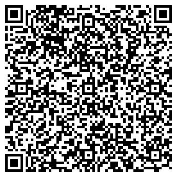 QR-код с контактной информацией организации ЭСТЕТИК ДИЗАЙН СТУДИЯ