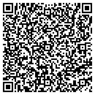 QR-код с контактной информацией организации ДОМИОНИ, ООО