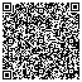 QR-код с контактной информацией организации L.I.STUDIO