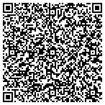 QR-код с контактной информацией организации ТОЛОКА В РОССИИ, ООО