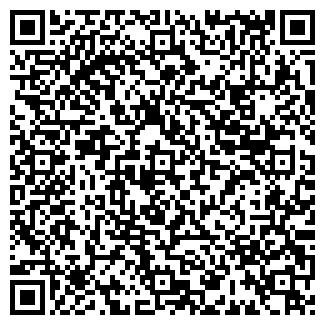 QR-код с контактной информацией организации ЭЛИТ САН, ООО