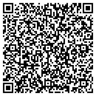 QR-код с контактной информацией организации ПРЕФЕРАНС, ООО
