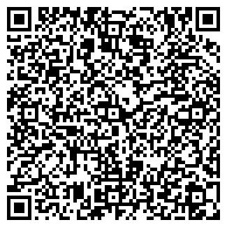 QR-код с контактной информацией организации ТВ ДОРСТРОЙ УП