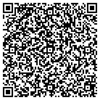 QR-код с контактной информацией организации ПРИНЦЕССА ИРЭН