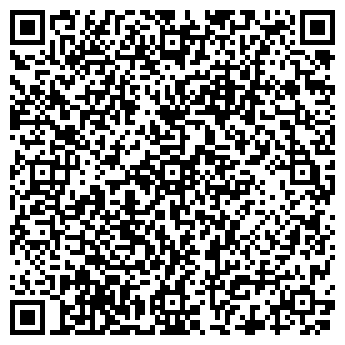 QR-код с контактной информацией организации РЯБЕНКОВА Т. И.