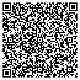 QR-код с контактной информацией организации У РОМАНА, ЧП