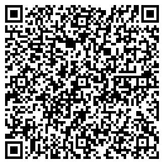 QR-код с контактной информацией организации ЭСТЕТ ООО № 6