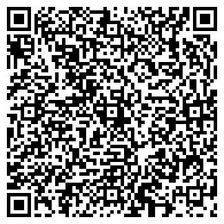 QR-код с контактной информацией организации ТЕХМЕРА ЧУП