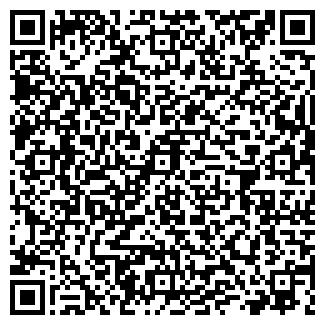QR-код с контактной информацией организации МАСТЕР РИЧ