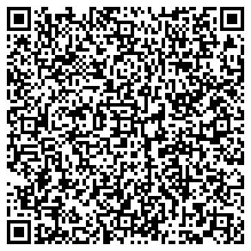 QR-код с контактной информацией организации АТЕЛЬЕ ПО РЕМОНТУ И ПОШИВУ ОБУВИ