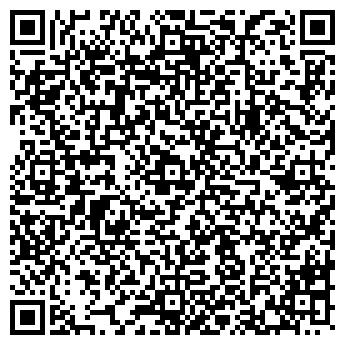 QR-код с контактной информацией организации МЕБУС ОБУВНАЯ МАСТЕРСКАЯ