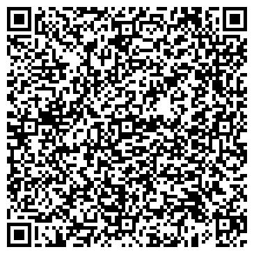 QR-код с контактной информацией организации ООО Торговый дом «Адонис»