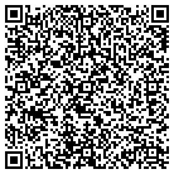 QR-код с контактной информацией организации ГАШКОВА В. С.