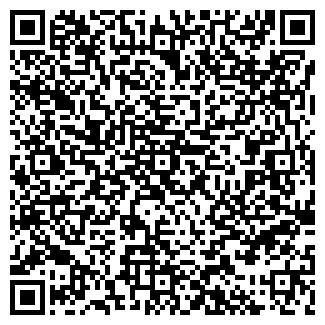 QR-код с контактной информацией организации № 2 ПРАЧЕЧНАЯ