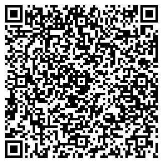 QR-код с контактной информацией организации САКЛАН