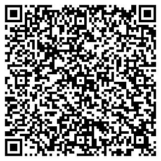QR-код с контактной информацией организации ООО СТМОНТАЖ