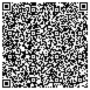 QR-код с контактной информацией организации ЗАО ЦЕНТРОЭЛЕКТРОМОНТАЖ, СМОЛЕНСКОЕ МОНТАЖНОЕ УПРАВЛЕНИЕ