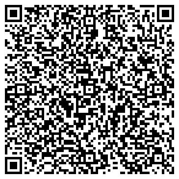 QR-код с контактной информацией организации ДЕМОС ВИБРАЦИОННО-ДИАГНОСТИЧЕСКИЙ ЦЕНТР