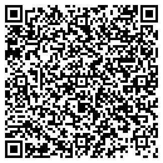 QR-код с контактной информацией организации ИЗОЛИТ-С, ООО