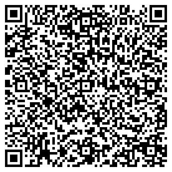 QR-код с контактной информацией организации КАРПАЧЕВ И КО
