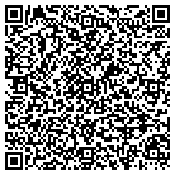 QR-код с контактной информацией организации КОММУНАЛЬНИК-2, ООО