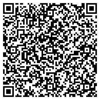 QR-код с контактной информацией организации ТИВЕРС ОДО