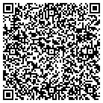 QR-код с контактной информацией организации СМОЛЕНСКЭНЕРГОРЕМОНТ, ОАО