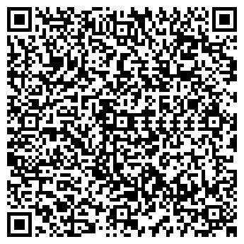 QR-код с контактной информацией организации ОБЕСПЕЧЕНИЕ, ОАО