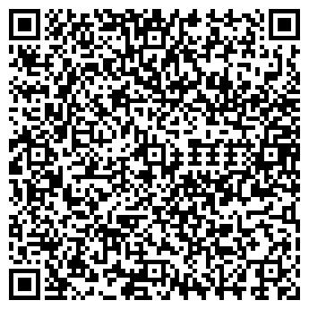 QR-код с контактной информацией организации РАДУГА КОМПАНИЯ