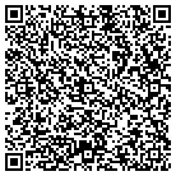 QR-код с контактной информацией организации ФЕЙЕР-ШОУ, ООО