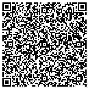 QR-код с контактной информацией организации РАКОРД ФОТОВИДЕОСТУДИЯ, ООО