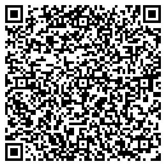 QR-код с контактной информацией организации ЭСТЕТ ООО № 5