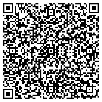 QR-код с контактной информацией организации ЛОТОС-ГРУПП