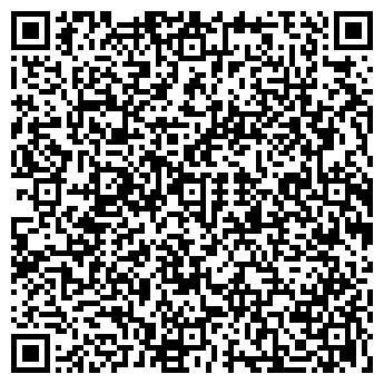 QR-код с контактной информацией организации ТИПОГРАФИЯ МИНСКАЯ УП