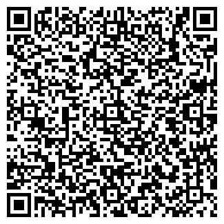 QR-код с контактной информацией организации ГАМАЮН, ОАО