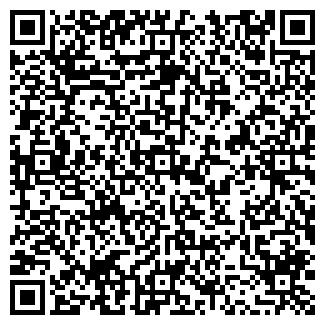 QR-код с контактной информацией организации Зеленый холл