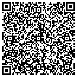 QR-код с контактной информацией организации СМОЛГРАНД, ООО