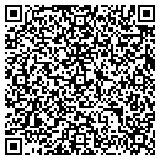 QR-код с контактной информацией организации ТНТ ЭКСПРЕСС