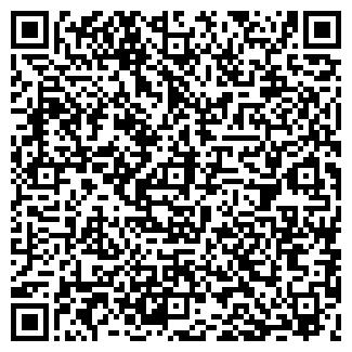 QR-код с контактной информацией организации НИМФА, ТОО