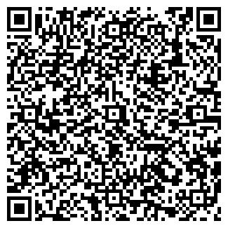 QR-код с контактной информацией организации ДОМ ПАРКЕТА