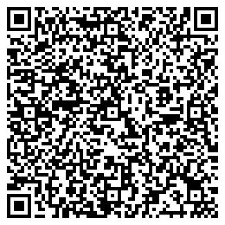 QR-код с контактной информацией организации ИНТЕХПРОЕКТ