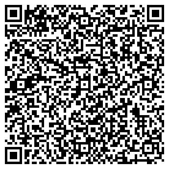 QR-код с контактной информацией организации СМОЛЕНСКГРАЖДАНПРОЕКТ