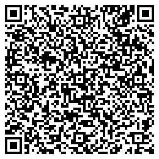QR-код с контактной информацией организации ООО МРАМОР