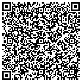 QR-код с контактной информацией организации МУ ПОЛИКЛИНИКА N4