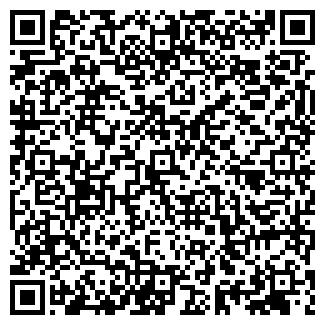 QR-код с контактной информацией организации ООО ДИЛИЖАНС