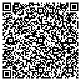 QR-код с контактной информацией организации РЕМОНТ АВТОТРАНСПОРТА