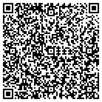 """QR-код с контактной информацией организации ЗАО ТОРГОВЫЙ ДОМ  """"АЛЕКОР """""""