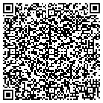 QR-код с контактной информацией организации ИНТЕК ХОЛДИНГ, ООО