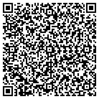 QR-код с контактной информацией организации КРИПТОН, ООО